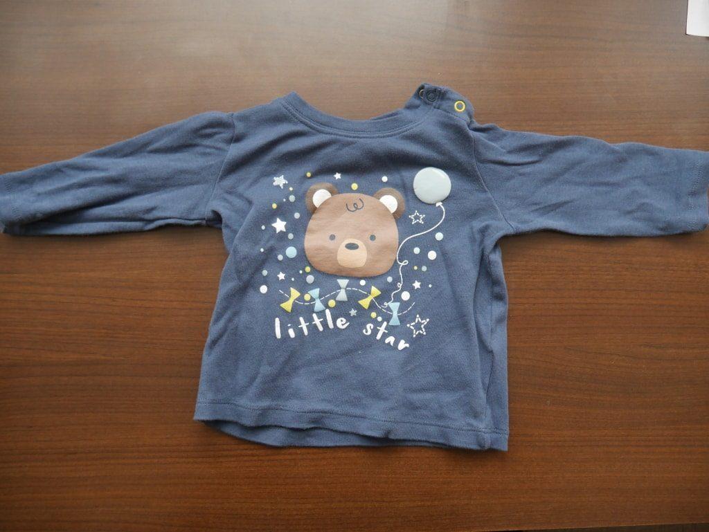 Ubranka dla niemowlaków z biedronki